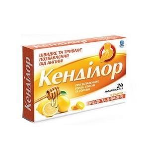 КЕНДИЛОР ЛЕДЕНЦЫ №24