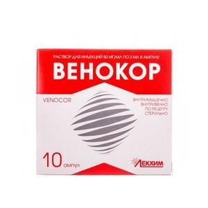 ВЕНОКОР АМП. 50МГ/МЛ 2МЛ №10