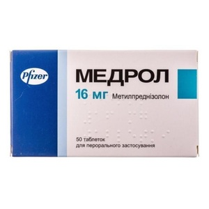 МЕДРОЛ ТАБ. 16МГ №50 без пдв