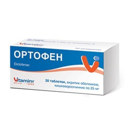 ОРТОФЕН ТАБ. 25МГ №30 - ВІТАМІНИ ВАТ - фото 1 | Сеть аптек Viridis