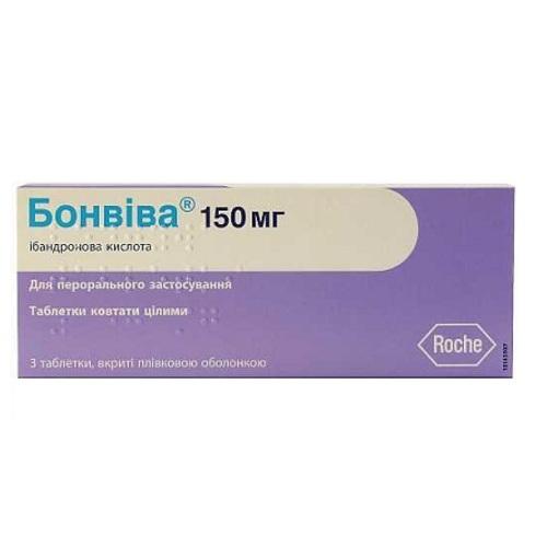 БОНВИВА ТАБ. 150МГ №3 - фото 1 | Сеть аптек Viridis