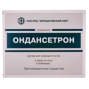 ОНДАНСЕТРОН АМП. 2МГ/МЛ 4МЛ №5