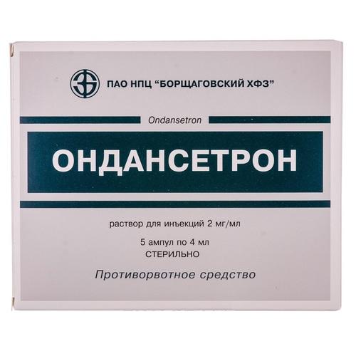 ОНДАНСЕТРОН АМП. 2МГ/МЛ 4МЛ №5 - фото 1   Сеть аптек Viridis