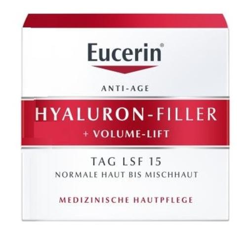 ЕУЦЕРИН Гіал-Філлер+Вольюм-ліфт крем нічний від зморщок 50мл - фото 1 | Сеть аптек Viridis