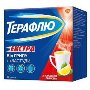 ТЕРАФЛЮ ЕКСТРА ЛИМОН ПАК. №10