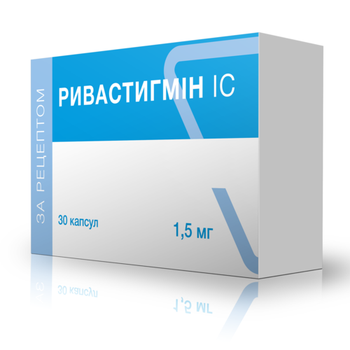 РИВАСТИГМИН ІС КАПС. 1.5МГ#30 - фото 1 | Сеть аптек Viridis