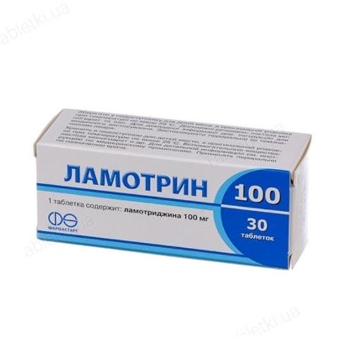 ЛАМОТРИН 100 ТАБ. 100МГ №30