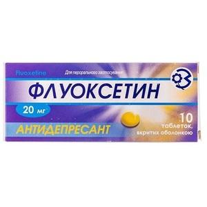 ФЛУОКСЕТИН ТАБ. 20МГ №10