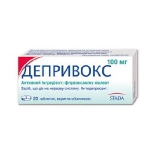 ДЕПРИВОКС ТАБ. 100МГ №20 - фото 1 | Сеть аптек Viridis