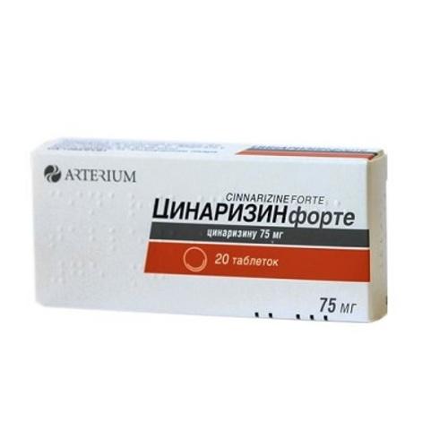 ЦИННАРИЗИН ФОРТЕ ТАБ. 75МГ №20 - фото 1   Сеть аптек Viridis