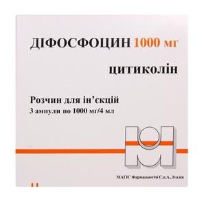 ДИФОСФОЦИН Д/ИН. 1000МГ/4МЛ 4МЛ №3