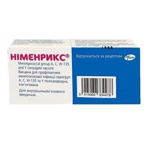 НІМЕНРИКС ПОР. Д/ІН+Р-К 0.5МЛ №1