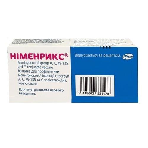 НІМЕНРИКС ПОР. Д/ІН+Р-К 0.5МЛ №1 - фото 1 | Сеть аптек Viridis