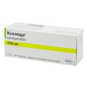 КСЕЛОДА ТАБ. 150МГ №60