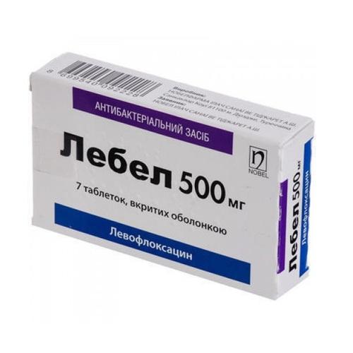 ЛЕБЕЛ ТАБ. 500МГ №7 без пдв - фото 1   Сеть аптек Viridis