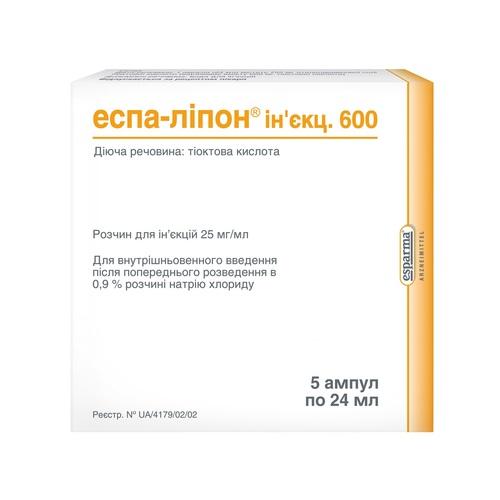 ЕСПА-ЛІПОН 600 АМП. 24МЛ №5 ПДВ - фото 1 | Сеть аптек Viridis