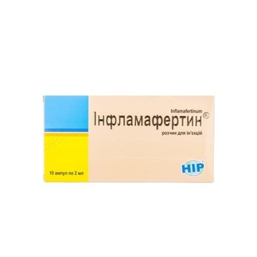 ІНФЛАМАФЕРТИН АМП. 2МЛ №10 - фото 1 | Сеть аптек Viridis