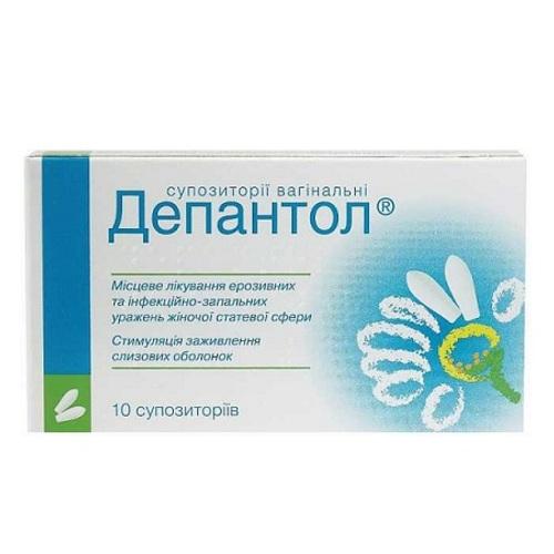 ДЕПАНТОЛ СУП. ВАГІН. №10 ПДВ - фото 1 | Сеть аптек Viridis