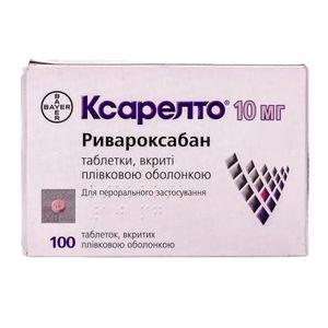 КСАРЕЛТО ТАБ. 10МГ №100