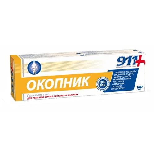 911 ГЕЛЬ-БАЛЬЗАМ Д/СУГЛОБІВ ТА М'ЯЗІВ ЖИВОКІСТ 100МЛ - фото 1 | Сеть аптек Viridis