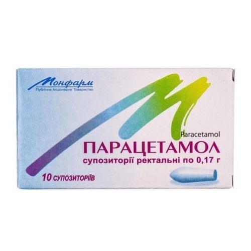 ПАРАЦЕТАМОЛ СУПП. 0,17Г №10 - фото 1 | Сеть аптек Viridis