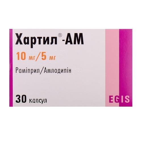 ХАРТИЛ-АМ КАПС. 10МГ/5МГ №30 НДС - фото 1   Сеть аптек Viridis