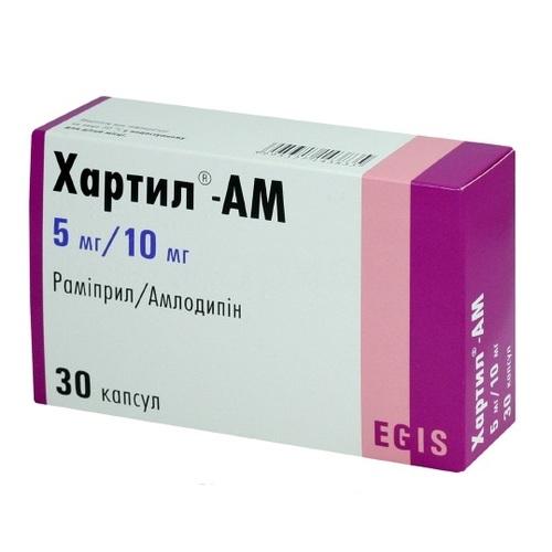 ХАРТИЛ-АМ КАПС. 5МГ/10МГ №30 НДС - фото 1 | Сеть аптек Viridis