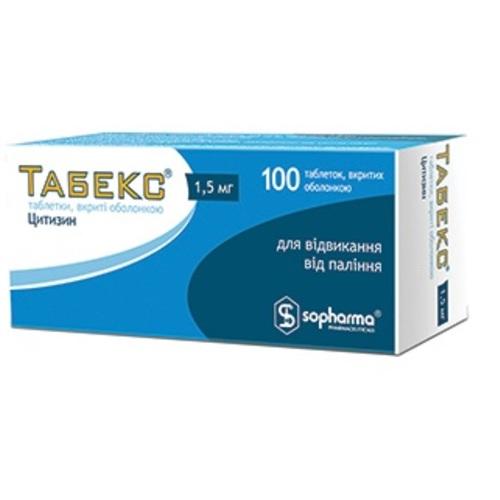ТАБЕКС ТАБ. 1,5МГ №100 - фото 1 | Сеть аптек Viridis