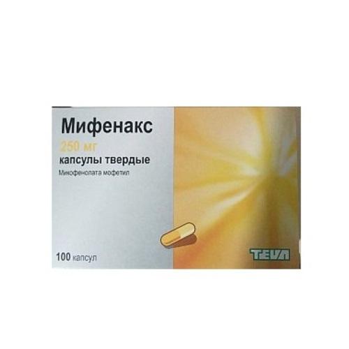 МІФЕНАКС КАПС. 250МГ №100 - фото 1 | Сеть аптек Viridis