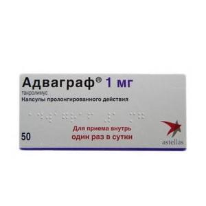 АДВАГРАФ КАПС. 1МГ №50