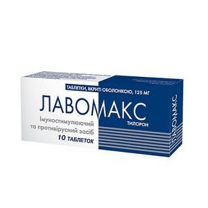 ЛАВОМАКС ТАБ. 125МГ №10 ПДВ