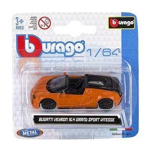 BBURAGO Мини- модели в диспенсере