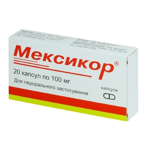 МЕКСИКОР КАПС. 100МГ №20 ПДВ - фото 1 | Сеть аптек Viridis