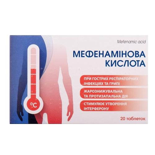 МЕФЕНАМИНОВАЯ К-ТА ТАБ 500МГ. №20 - фото 1 | Сеть аптек Viridis