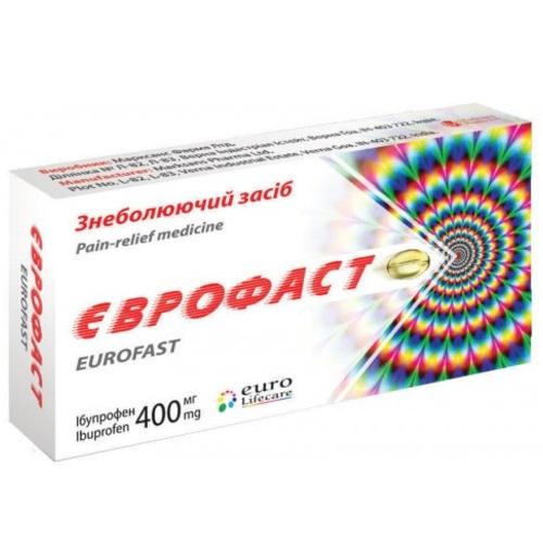 ЕВРОФАСТ КАПС.ЖЕЛАТ.400 МГ №20 - фото 1   Сеть аптек Viridis