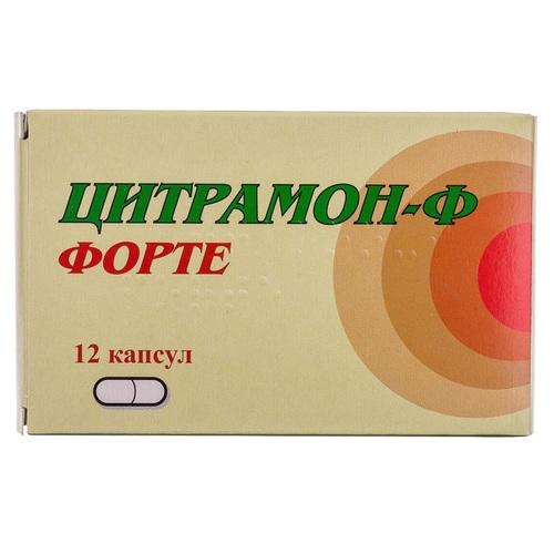 ЦИТРАМОН-Ф ФОРТЕ КАПС. №12 - фото 1   Сеть аптек Viridis