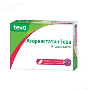 АТОРВАСТАТИН-ТЕВА ТАБ. 20МГ №30