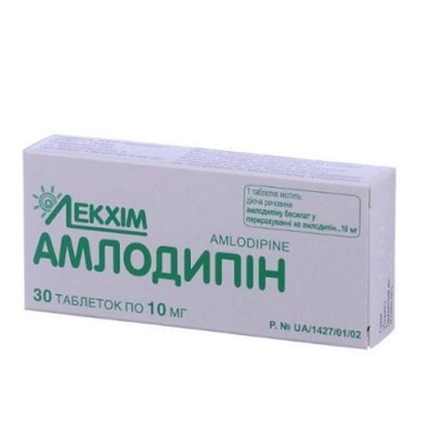 АМЛОДИПІН ТАБ. 10МГ №30 - ТЕХНОЛОГ ЗАТ - фото 1 | Сеть аптек Viridis