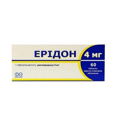 ЕРІДОН ТАБ. 4МГ №60 - фото 1 | Сеть аптек Viridis