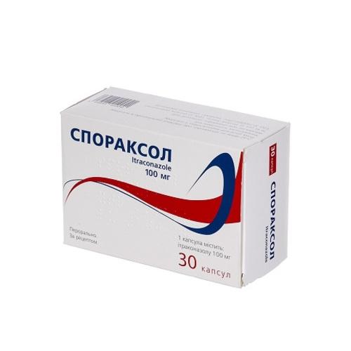 СПОРАКСОЛ КАПС. 100МГ №30 - фото 1 | Сеть аптек Viridis