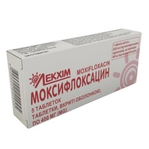МОКСИФЛОКСАЦИН ТАБ. 400МГ №5 - фото 1 | Сеть аптек Viridis