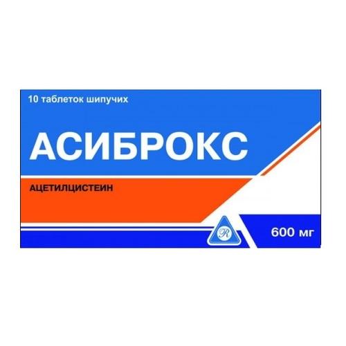 АСИБРОКС ТАБ. ШИП. 600МГ №10 - РОТТАФАРМ - фото 1 | Сеть аптек Viridis