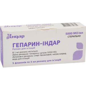 ГЕПАРИН-ІНДАР Р-Н Д/ІН. 5000МО/МЛ 5МЛ ФЛ. №5