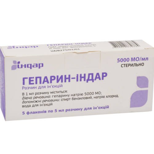 ГЕПАРИН-ИНДАР Р-Р Д/ИН. 5000МЕ/МЛ 5МЛ ФЛ. №5 - фото 1 | Сеть аптек Viridis