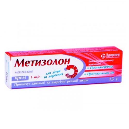 МЕТІЗОЛОН КРЕМ 15Г - фото 1 | Сеть аптек Viridis