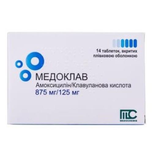 МЕДОКЛАВ ТАБ. 875/125МГ №14 - МЕДОКЕМІ ЛТД - фото 1 | Сеть аптек Viridis