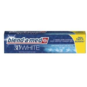 БЛЕНДАМЕД зуб. паста 3D White Арктическая свежесть 125мл