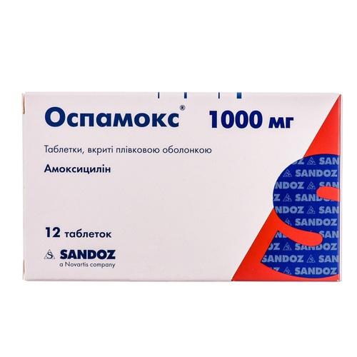 ОСПАМОКС ТАБ. 1000МГ №12
