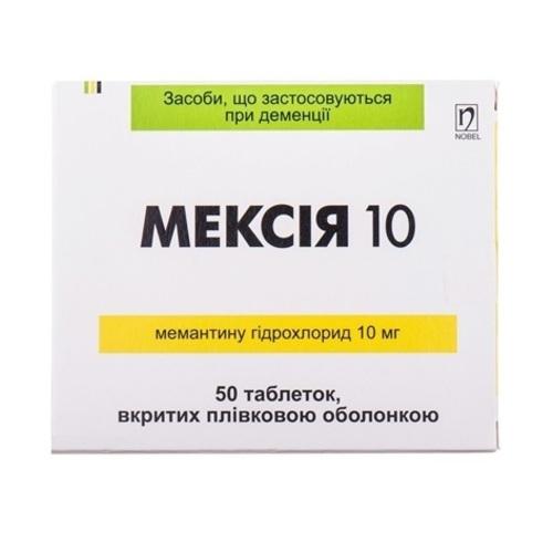 МЕКСІЯ 10 ТАБ. 10МГ №50 - фото 1 | Сеть аптек Viridis
