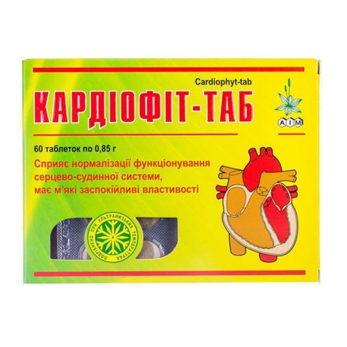 КАРДІОФІТ-ТАБ. ТАБ. №60 - фото 1 | Сеть аптек Viridis